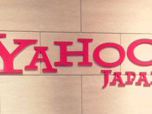 Yahoo! ヤフー
