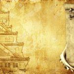 徳川慶喜|偉人列伝
